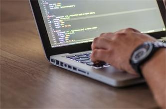 Programer informacijskih rešitev